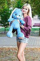 Плюшевый зайка Майя голубой 80 см.
