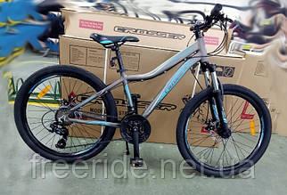 Підлітковий Велосипед Crosser Stream 24 (14) сіро-блакитний