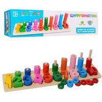 Деревянная игрушка Геометрика с цифрами 02090