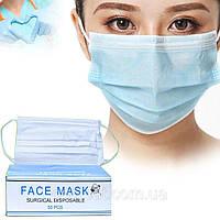Одноразовая защитная маска - 50 шт. / Маска для лица / Защитная повязка + Подарок