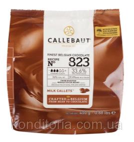 Шоколад молочный Barry CALLEBAUT каллети, пак 0,4 кг фирменная упаковка