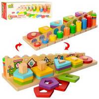 Деревянная игрушка Геометрика с фигурами 02095