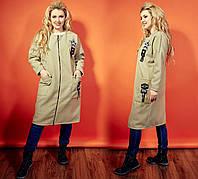 """Женское кашемировое пальто на молнии """"SO"""" с карманами (большие размеры)"""