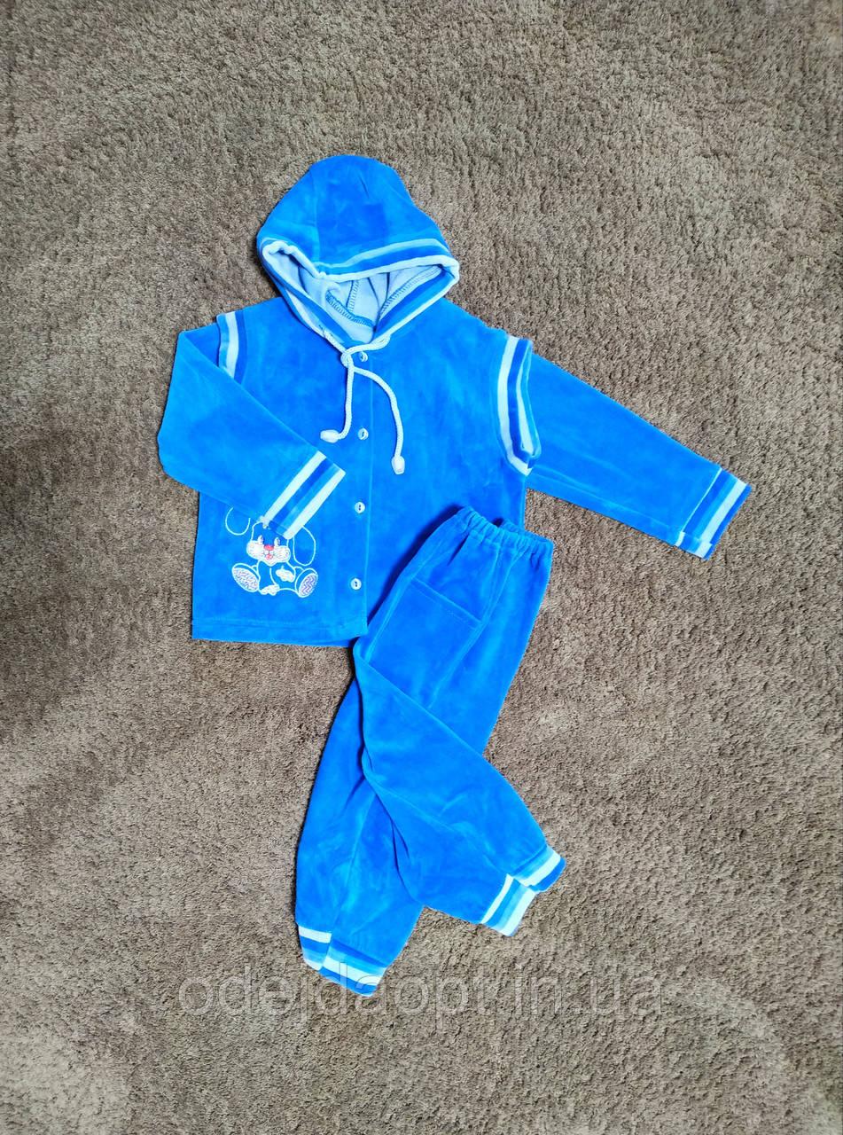 Комплект для мальчика жилетка+джемпер с капюшоном+ штаны На рост 68,74
