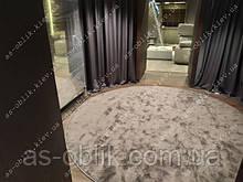 Оверлок килимів