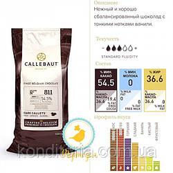 Темний шоколад куветюр, калети 10 кг