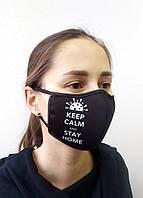 """Маска защитная для лица многоразовая тканевая Deko """"Keep calm and stay home"""""""