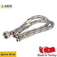 """Шланг гибкой подводки для смесителя 30 см ASCO EPDM в металл.оплетке пара М10*1/2"""" AS-Flex"""