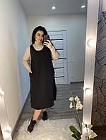 """Сарафан + Гольф """"Комфорт"""" Dress Code, фото 1"""