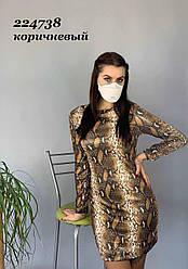 Платье женское 1966