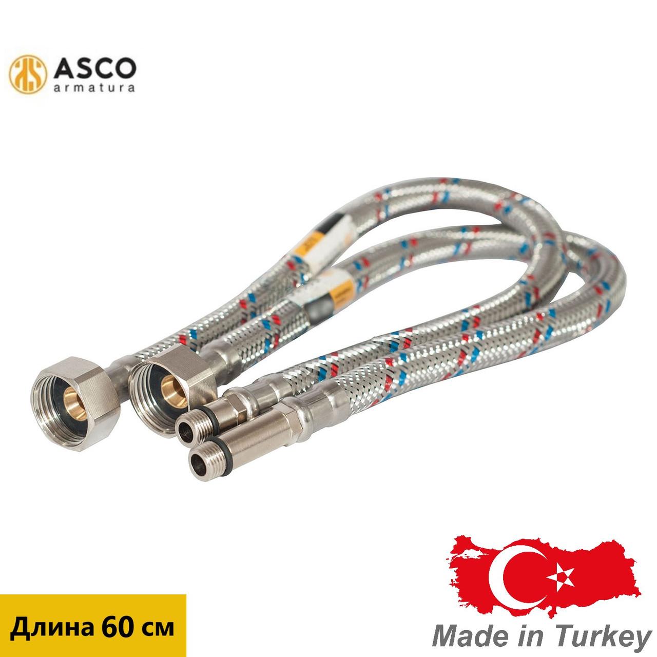 """Шланг гибкой подводки для смесителя 60 см ASCO EPDM в металл.оплетке пара М10*1/2"""" AS-Flex"""