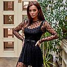 Элегантное платье-тройка, фото 3