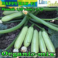 Кабачок Хеппи Мэн F1 / HAPPY MAN F1 высокопродуктивный, ранний, 1000 семян, ТМ Libra Seeds