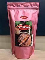 Кава фірмовий Бугизу 250 грам