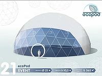 Event ecoPod 21, фото 1