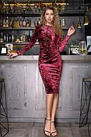 """Стильное платье"""" Мрамор"""" Dress Code, фото 1"""