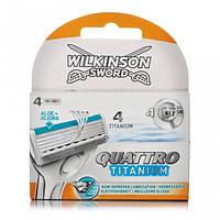 Кассеты Wilkinson Quattro Titanium 4 шт