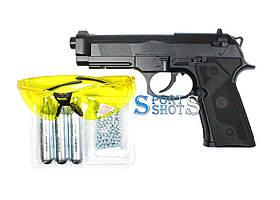 Пневматичний пістолет Umarex Beretta Elite 2 + окуляри балони і кулі ВВ