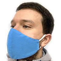 Медицинская многоразовая защитная маска, универсальная