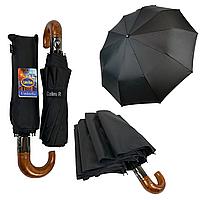 """Мужской складной зонт-полуавтомат на 10 спиц с системой """"антиветер"""" от Calm Rain, ручка крюк, черный, 358"""