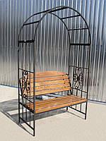 Садовая скамейка - арка  (120х210 см)