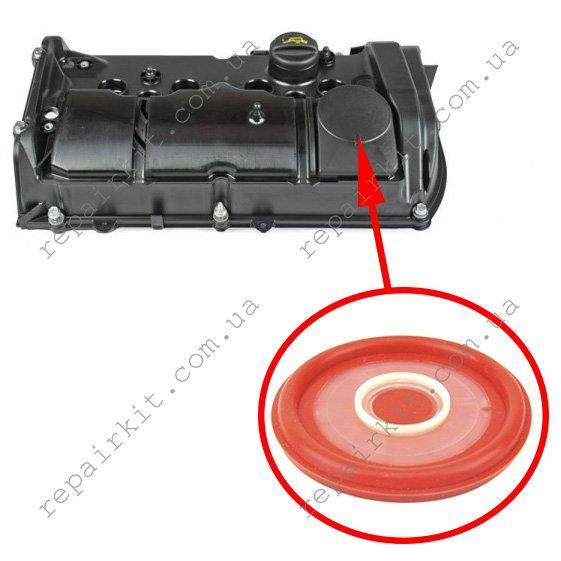 Мембрана клапанной крышки BMW N13, N16, N18 11127646553