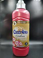Парфумований Кондиціонер-ополіскувач Coccolino Creations Honeysuckle & Sandalwood 925мл