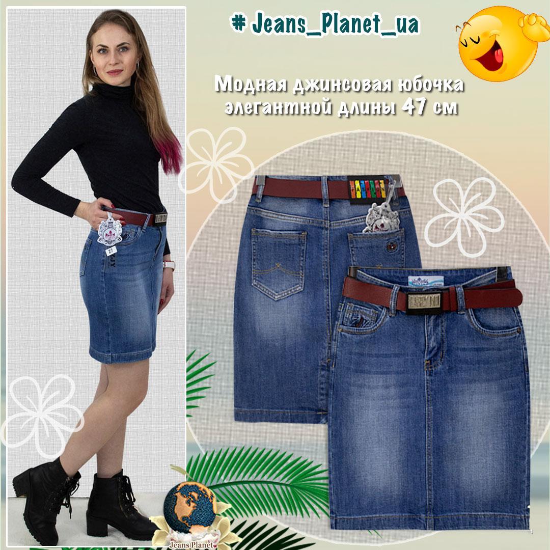 Джинсовая юбка прямая карандаш средней длины с ремнём