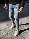 Мужские джинсы,зауженные, фото 2