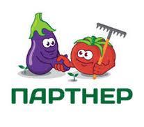 Семена фирма Партнёр (Россия)
