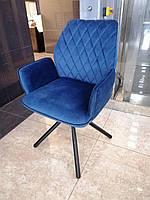 Поворотное кресло с подлокотниками М-34 лазурное от Vetro Mebel, вельвет