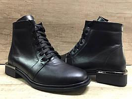 Демисезонные  ботинки женские кожаные LEXI Karolina