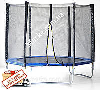 Батут SkyJump 183см (6ft) диаметр с внешней сеткой спортивный для детей и взрослых