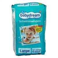 Babydream  Schwimmwindeln large - Подгузники для плаванья 10 шт.