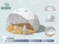 Event ecoPod 7, фото 1