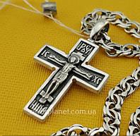 Комплект Серебряная цепочка и крестик. Серебро 925