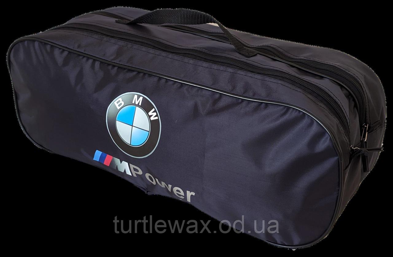 Органайзер багажника BMW
