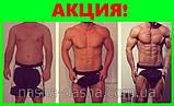 Muscles Relief - спрей для рельефа мышц (Мускулс Релиф), фото 6