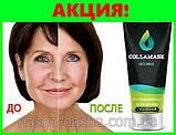 COLLAMASK - Восстанавливающая маска для лица с коллагеном (КоллаМаск), фото 5