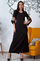 Шикарное платье для полных Лыбедь черное
