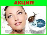Snail Botox - омолаживающая улиточная крем-сыворотка (Снейл Ботокс), фото 2