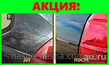 Scratch Away - полироль / удалитель царапин с авто (Скретч Эвей), фото 6