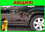 Scratch Away - полироль / удалитель царапин с авто (Скретч Эвей), фото 8