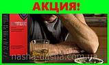 Alkotoxic — капли от алкогольной зависимости (АлкоТоксик), фото 2