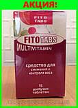 Fito Tabs Multivitamin - шипучие таблетки для снижения и контроля веса (Фито Табс), фото 3