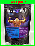Muscleman - средство для наращивания мышечной массы (Мускул Мен), фото 3