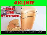 Maxclinic Lifting Cream - Крем-лифтинг с коллагеном (МаксКлининг), фото 3