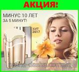 Maxclinic Lifting Cream - Крем-лифтинг с коллагеном (МаксКлининг), фото 4