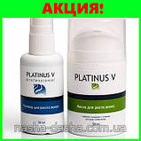 Platinus V Professional средство для роста волос, фото 2