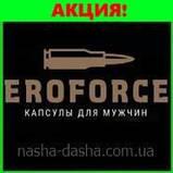 Капсулы для мужчин EroForce (ЭроФорс), фото 6